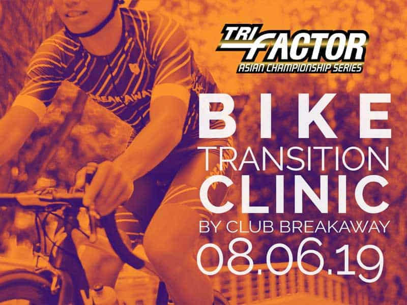 Bike Transition Clinic by Breakaway