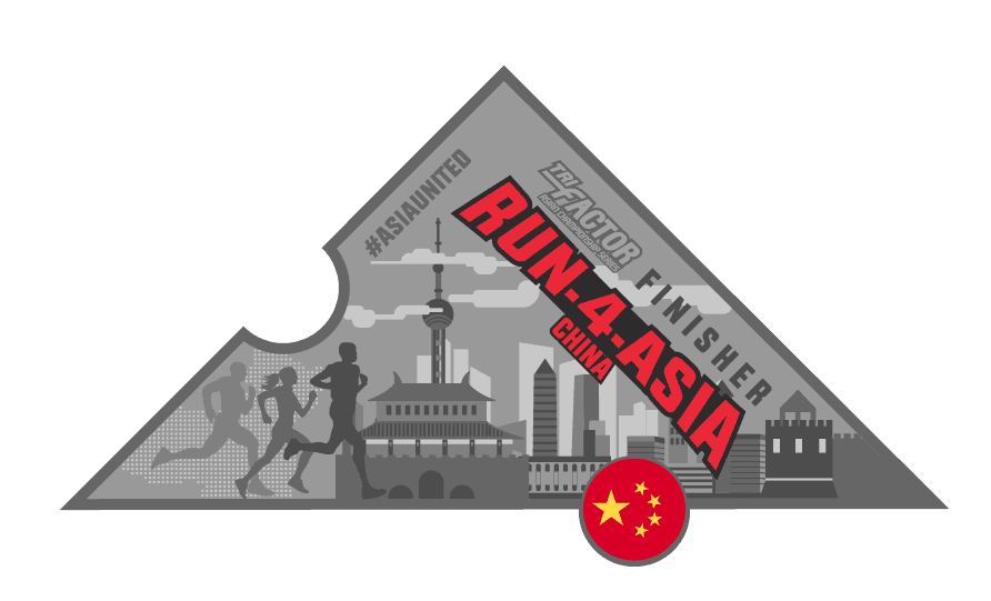 Trifactor Run-4-China Virtual Run Medal